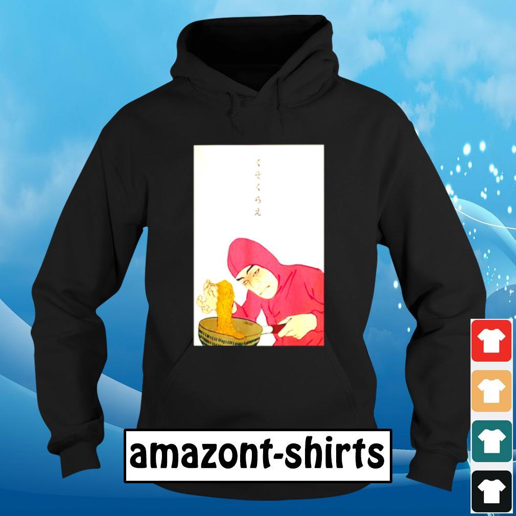 Pink Guy Ramen s hoodie